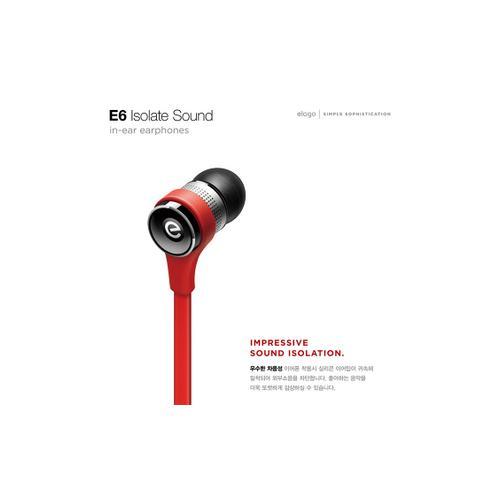 顶级面条耳机 iphone 4s