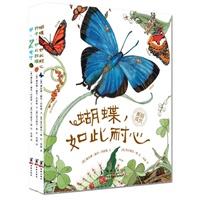 """《""""美丽成长""""生命科普绘本系列》(套装共3册)"""
