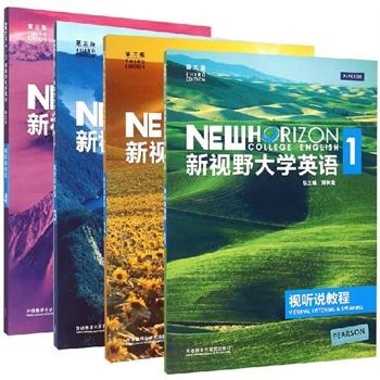 大一新视野英语答案_新视野大学英语第二版第一册读写教程答案-新视野大学英语第二 ...