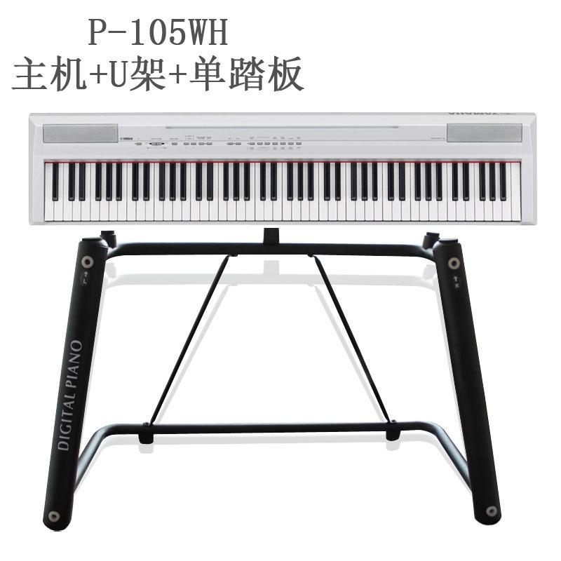 【yamaha电子琴】雅马哈电钢琴p-105b图片