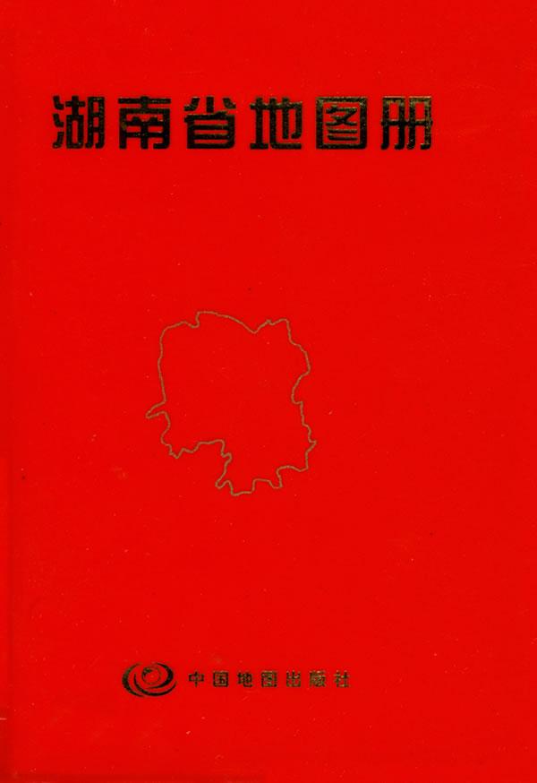 湖南株洲县地图