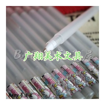 手绘高光笔 白色高光笔