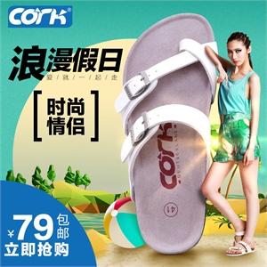 英雷威2014新款真皮松糕夏季女凉鞋韩版女式坡跟休闲鞋5531