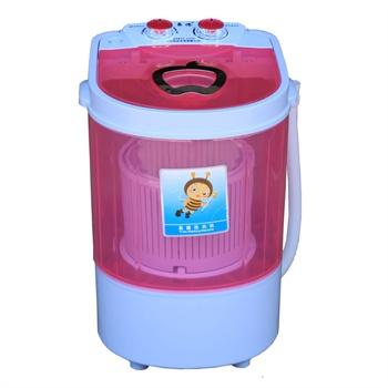 洗衣机儿童洗衣机学生机