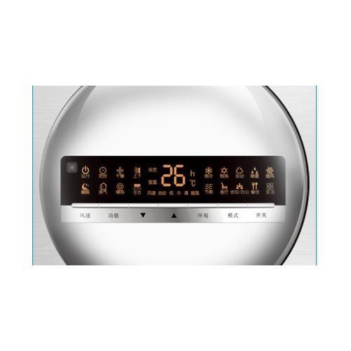 格力空调 5p冷暖机房专用柜机kfr-120lw/e(12568l)a1
