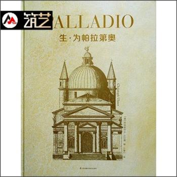 欧式教堂封面图片