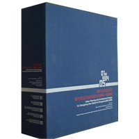 《郑州市郑东新区城市规划与建筑设计(2001》封面