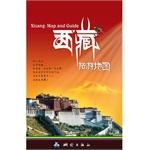 西藏旅游地图