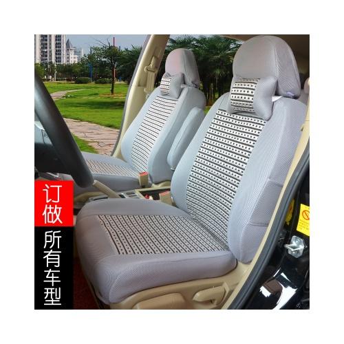 汽车用品 坐垫/脚垫 专车专用座套  返回该商品首页 [2015-04-23 12
