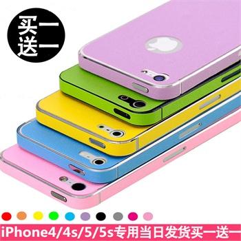 手机 贴膜/iphone5彩膜全包 苹果手机 5S全身土豪金5S闪钻贴膜前后