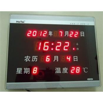 虹泰188台式电子数码万年历led电子时钟座钟闹钟夜光静音创意钟表
