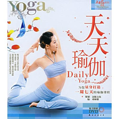 瑜伽社团宣传海报