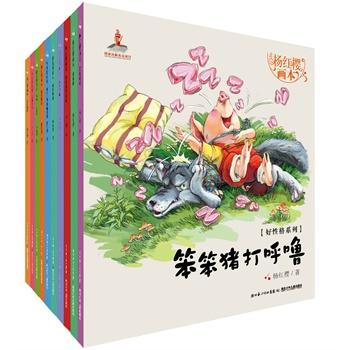 小学生超级阅读 杨红樱作品精读 成长快乐小组,小学生超级高清图片