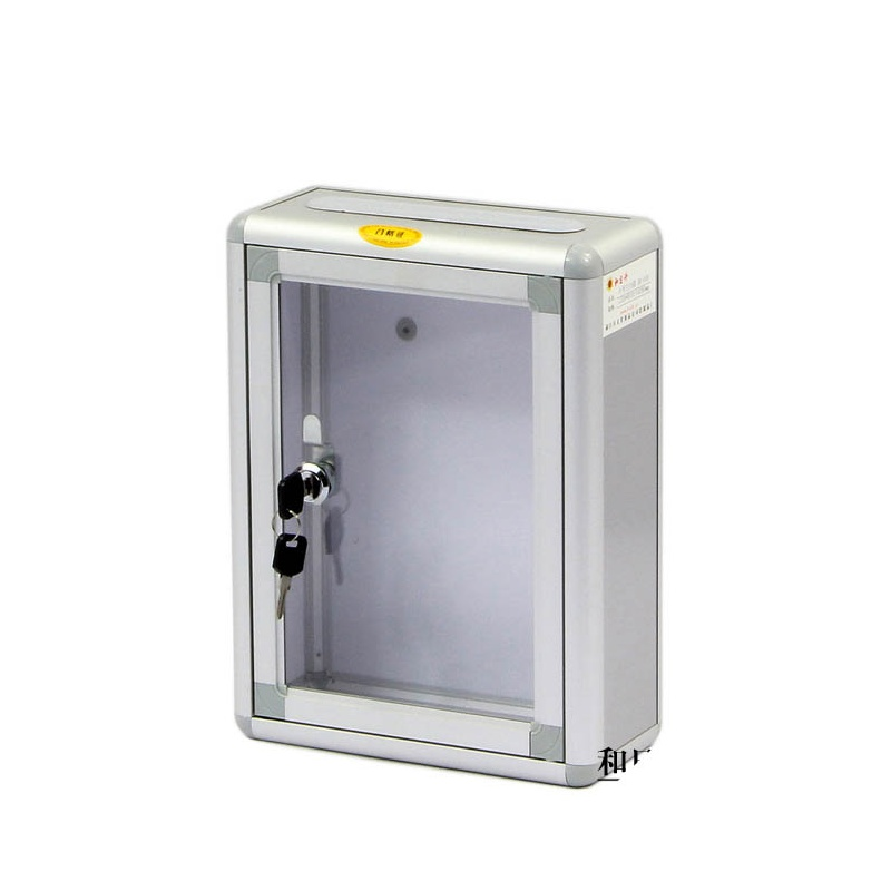 【和日升hr-018】空白透明面意见箱