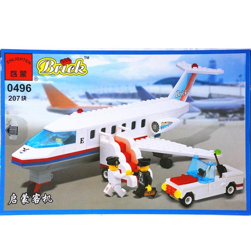 航天飞机模型乐高式塑料拼插拼装积木益智