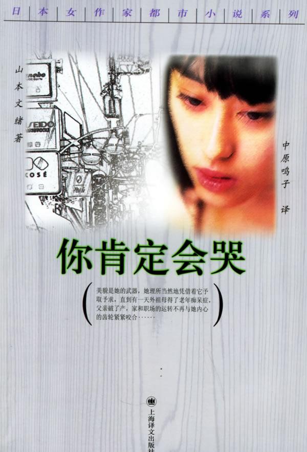 mum幼系列封面_日本mum系列封面 ...