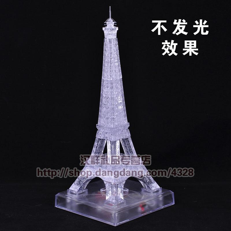 晶拼图巴黎埃菲尔铁塔创意
