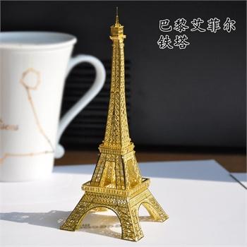 【汉祥趣味拼图】3d立体拼图铁塔欧美建筑模型金属