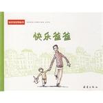 爸爸、妈妈、我系列绘本(全3册)
