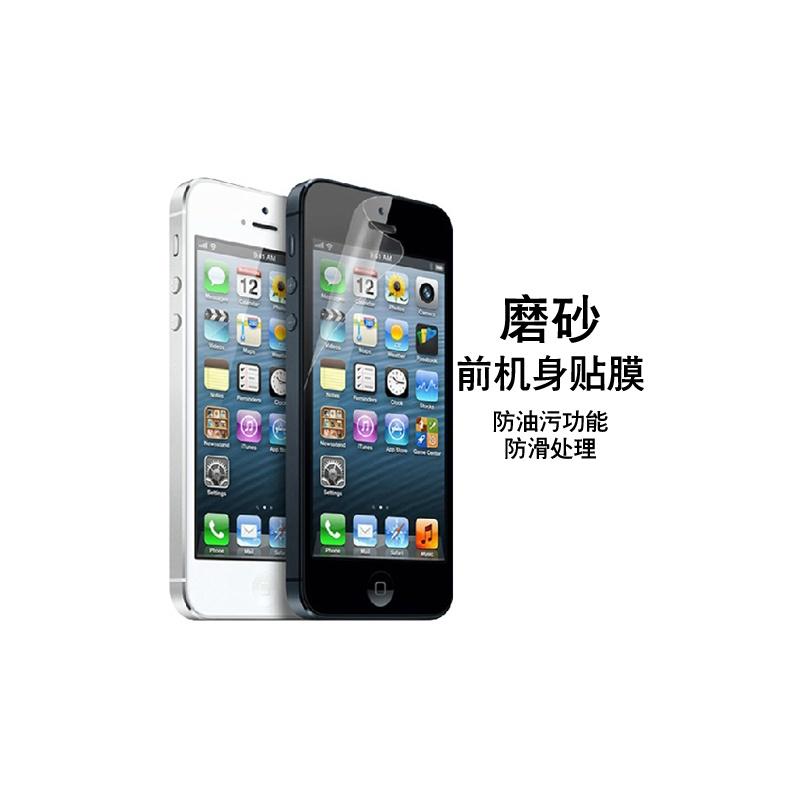 【AllskiniPhone保护手机权限苹果】贴膜iPhon安卓5.1应用贴膜图片