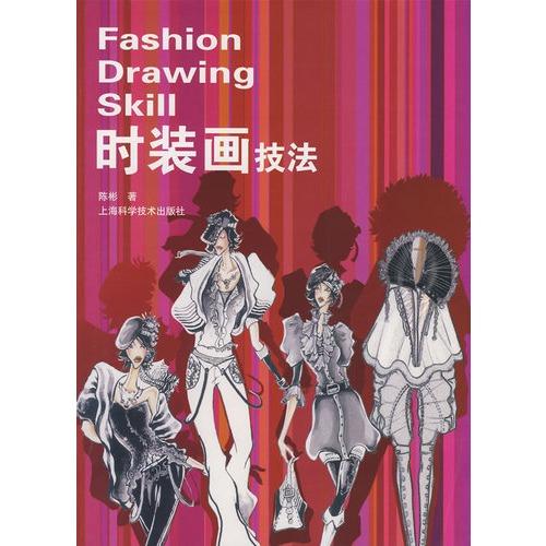 """上海市服装设计师职称评定负责人,曾获第一届""""中华杯""""服装设计大赛上"""
