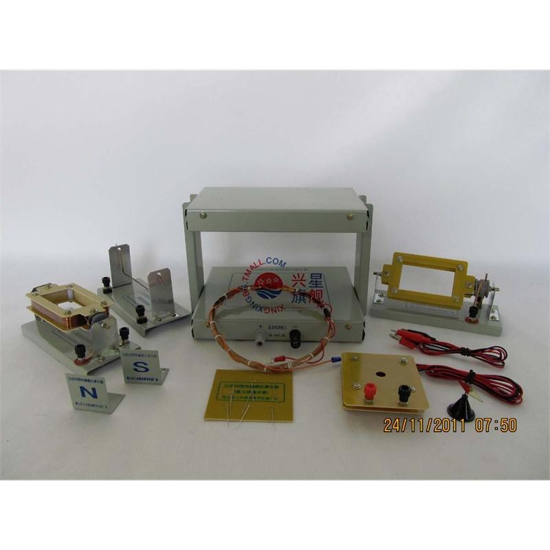 2431 电磁感应演示器 高中 物理实验仪器