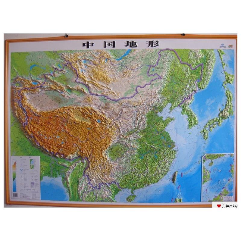 中国地形图 世界地形图 1.
