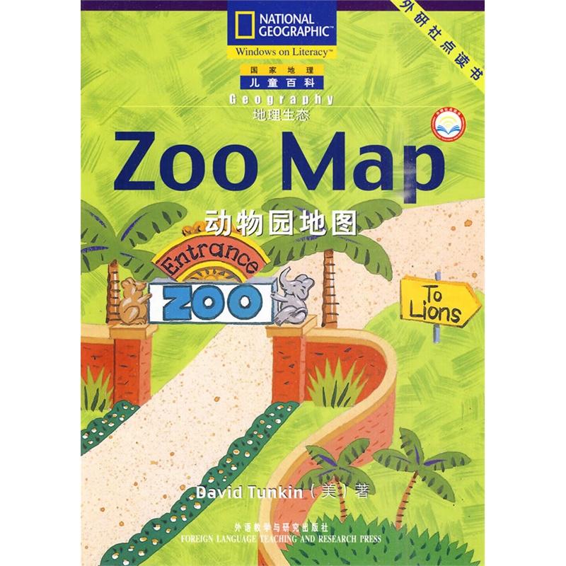 提高级:动物园地图