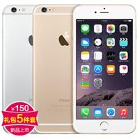 【开学特惠礼包5件套】Apple/苹果 iPhone6 16G 4.7英寸 公开版A1586全网通 移动/联通/电信(4G/3G/2G)三网通用 智能手机(指纹识别 A8芯片 iOS8 4.7英寸Retina高清屏 800万摄像头)