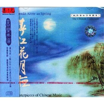 春江花月夜:民族器乐合奏曲集(cd)