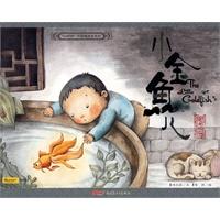 北京 小金/作者:保冬妮著,黄捷 绘,出版社:新疆青少年出版社,出版...