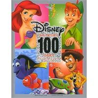 世界儿童珍爱的100个经典童话(银卷)