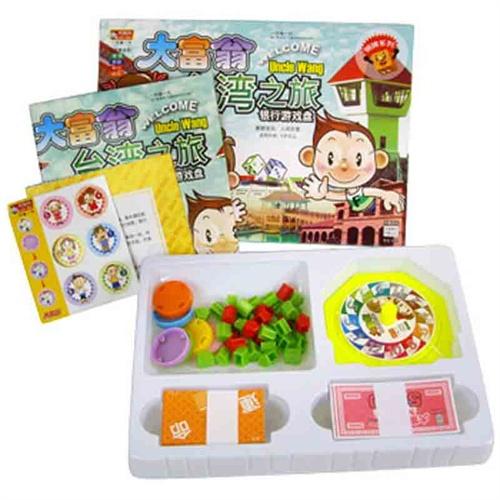 桌面游戏 大富翁台湾之旅游戏棋 银行游戏盘5305铜牌桌面游戏棋