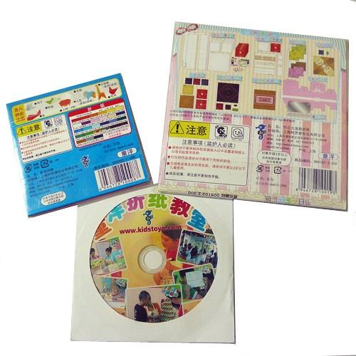 包装清单 包装袋*1,封面 折法图 折纸2册 光盘1张  童洋折纸 亲子