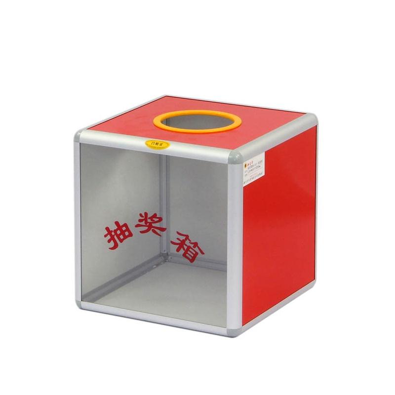 和日升牌 无字抽奖箱 透明抽奖箱 抽奖箱 投票箱 空白箱 hr-401