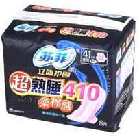促销活动:苏宁易购 女性护理用品