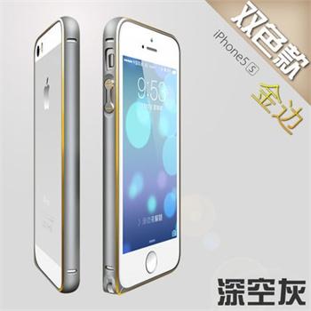 【力维柯0912p5弧边边框iphone配件】苹果 iphone5s壳
