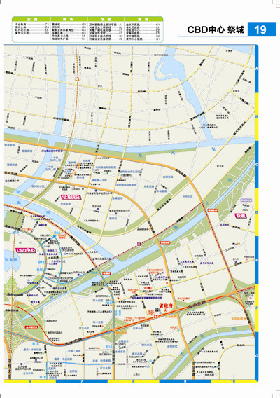 全新正版 郑州市交通地图册(全新版)图片