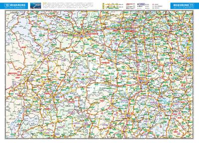 2014公路地图系列湖北省公路网地图集