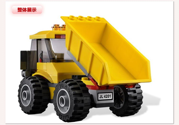 lego 乐高塑料/硬质积木 lego 乐高 city城市系列 装载机和翻斗车