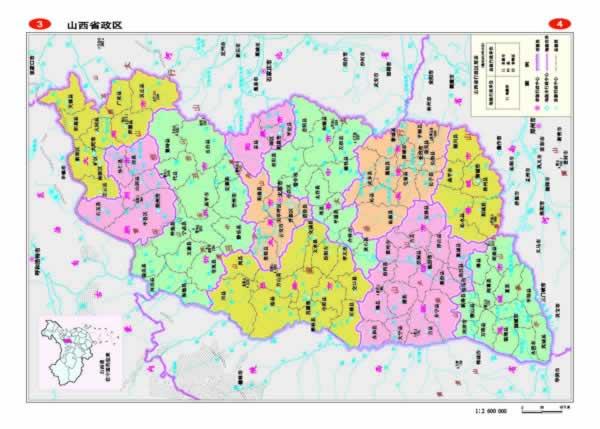 山西省地图册/中国地图出版社:图书比价:琅琅比价网