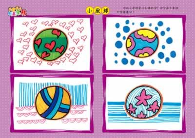 儿童最简单的绘画图片步骤