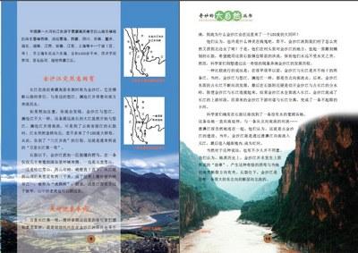 奇妙的大自然丛书--奇妙的江河湖泊(入选 2012年新闻出版总署向全国