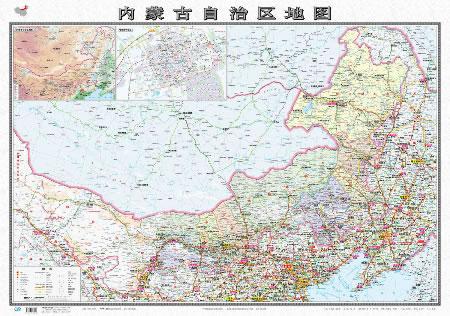 内蒙古自治区地图-新版 -本社 (新博)