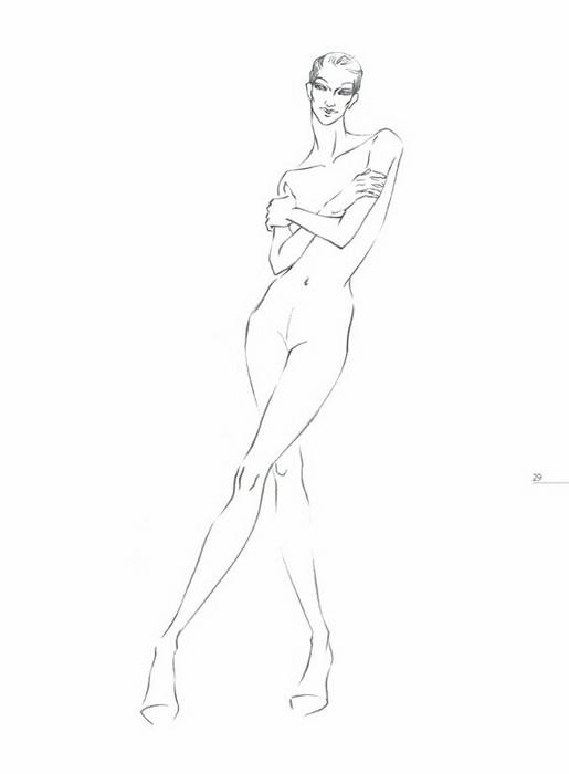 《时装画技法——人体与着装表现(第3版)》