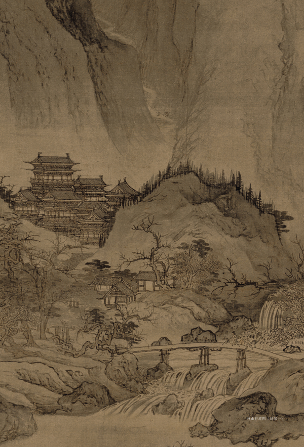【th】历代绘画经典解析--元代山水(上) 丘挺 湖北美术出版社