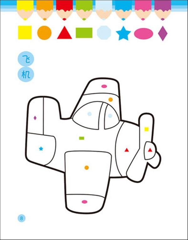 专为中国宝宝设计,幼儿园学画从这里开始,开发想象力,创造力,激发眼