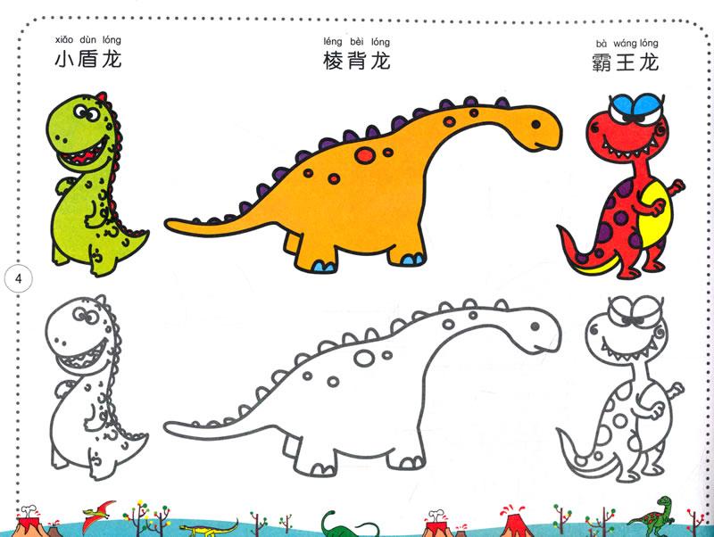 安顺哪里有小孩学画画的 安顺绘画培训班图片