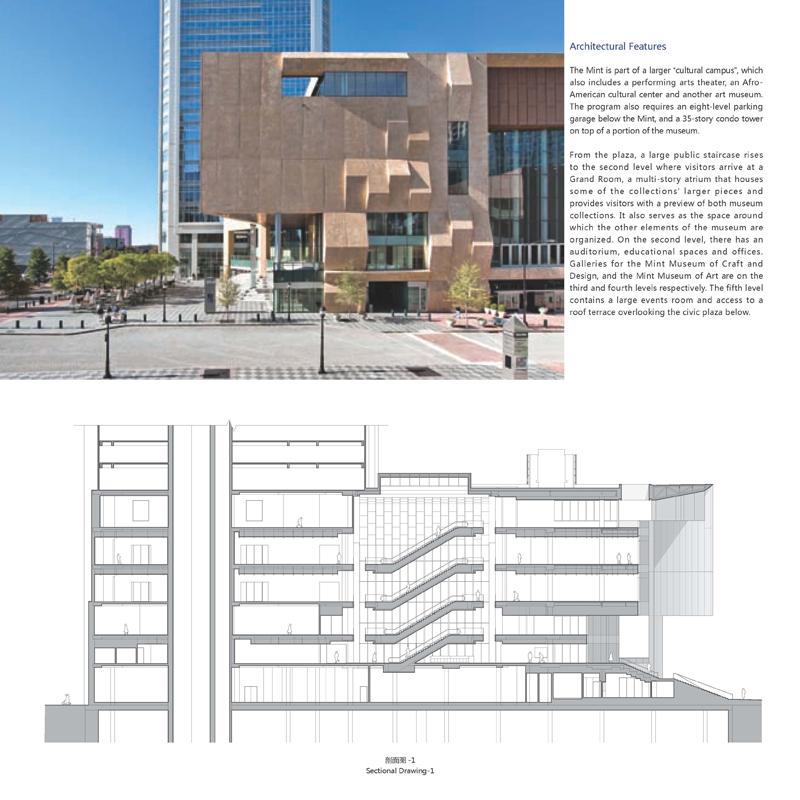 【rt3】小型公共建筑 (德)罗格,凤凰空间 江苏科学技术出版社 9787553