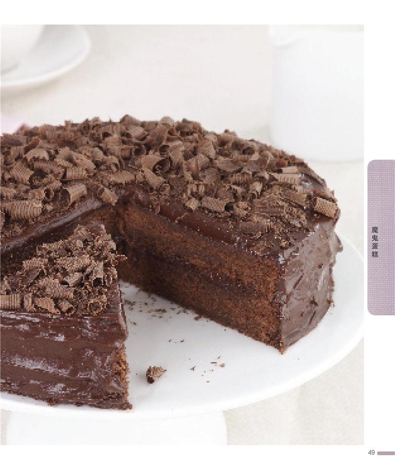 步骤图,教您学习亲手为自己,为家人烘焙出*健康,*美味的蛋糕和甜点.